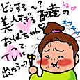 Cocolog_oekaki_2011_11_09_10_19