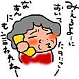 Cocolog_oekaki_2011_11_11_14_45