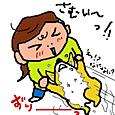 Cocolog_oekaki_2011_11_13_09_26