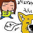 Cocolog_oekaki_2011_11_14_11_42