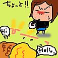 Cocolog_oekaki_2011_11_17_14_38