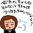 Cocolog_oekaki_2011_11_17_14_52