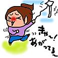 Cocolog_oekaki_2011_11_22_22_03