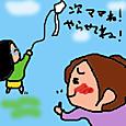 Cocolog_oekaki_2011_11_22_22_11