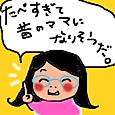 Cocolog_oekaki_2011_12_06_21_31