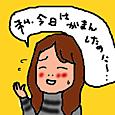Cocolog_oekaki_2011_12_27_20_38