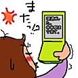 Cocolog_oekaki_2012_01_26_14_26