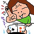 Cocolog_oekaki_2012_02_21_11_28_3