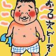Cocolog_oekaki_2013_02_27_17_31_3