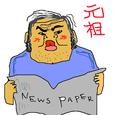 Jiji_3