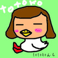 Totopiyo