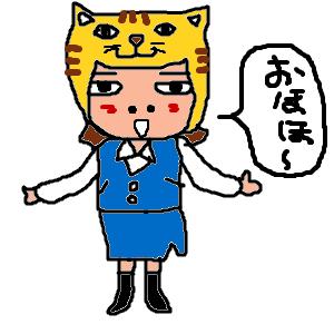Cocolog_oekaki_2009_10_13_11_41