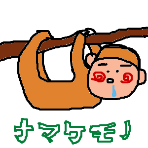 Cocolog_oekaki_2009_10_13_11_54
