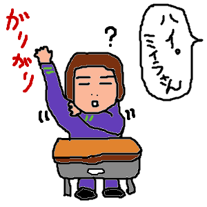 Cocolog_oekaki_2009_10_20_20_01