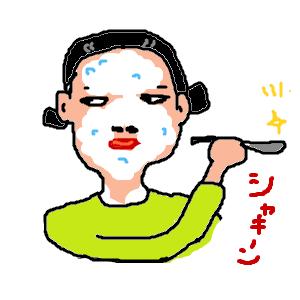 Cocolog_oekaki_2009_11_05_15_59