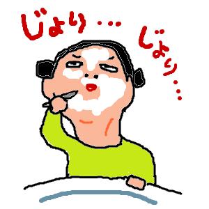 Cocolog_oekaki_2009_11_05_16_09