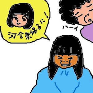 Cocolog_oekaki_2009_11_14_00_06