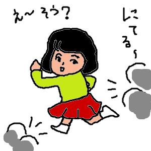 Cocolog_oekaki_2009_11_14_00_14