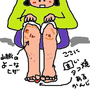Cocolog_oekaki_2009_11_17_20_42