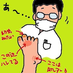 Cocolog_oekaki_2009_12_17_21_07