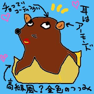 Cocolog_oekaki_2009_12_18_19_37