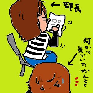 Cocolog_oekaki_2010_02_15_11_23