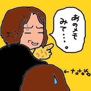 Cocolog_oekaki_2010_02_15_11_34