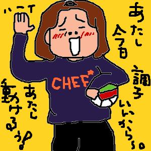 Cocolog_oekaki_2010_02_19_22_22