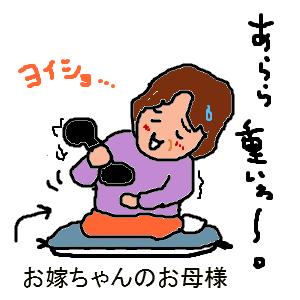 Cocolog_oekaki_2010_04_12_10_36