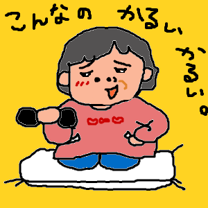 Cocolog_oekaki_2010_04_12_11_02