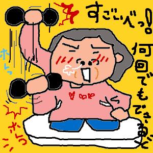 Cocolog_oekaki_2010_04_12_11_13