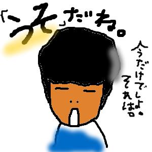 Cocolog_oekaki_2010_08_30_11_39