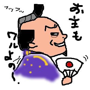 Cocolog_oekaki_2010_09_07_16_00