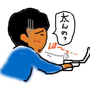 Cocolog_oekaki_2010_09_25_11_23