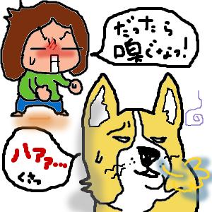 Cocolog_oekaki_2010_11_30_11_27