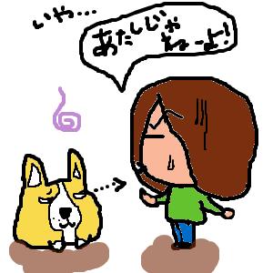 Cocolog_oekaki_2010_12_01_20_55