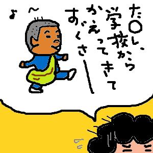 Cocolog_oekaki_2010_12_09_16_13