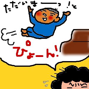 Cocolog_oekaki_2010_12_09_16_21