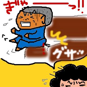 Cocolog_oekaki_2010_12_09_16_30