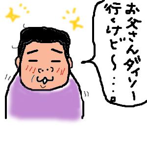 Cocolog_oekaki_2011_01_18_15_31