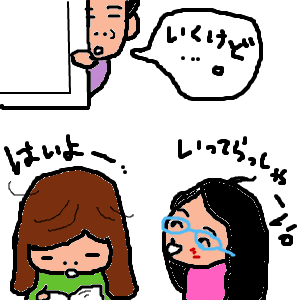Cocolog_oekaki_2011_01_18_15_40