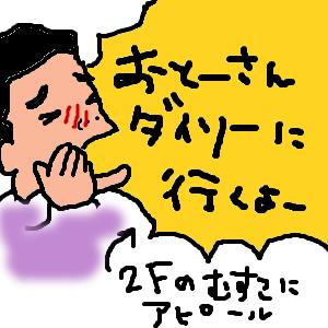 Cocolog_oekaki_2011_01_18_16_03
