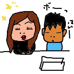 Cocolog_oekaki_2011_02_08_10_28