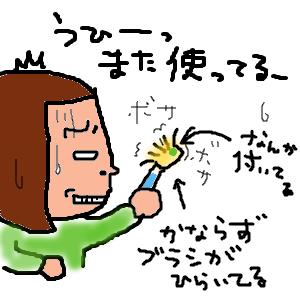 Cocolog_oekaki_2011_02_15_10_46