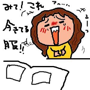 Cocolog_oekaki_2011_03_07_11_11
