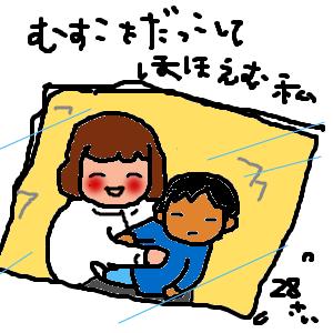 Cocolog_oekaki_2011_03_07_11_20
