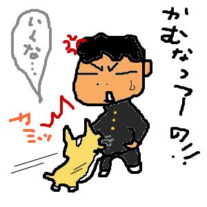 Cocolog_oekaki_2011_05_20_12_10