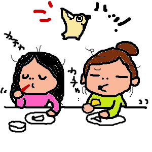 Cocolog_oekaki_2011_05_20_12_22