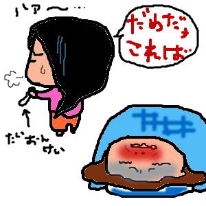 Cocolog_oekaki_2011_05_24_16_18