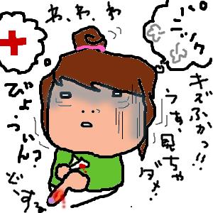 Cocolog_oekaki_2011_06_01_10_41